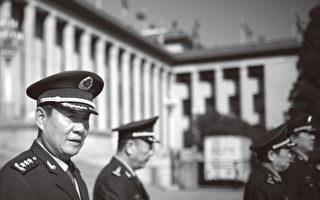 據中共央視《新聞聯播》報導,劉少奇之子劉源出任人大財經委副主任委員。(Feng Li/Getty Images)