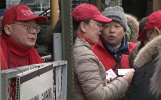 """朱立创(左)和李华红(左二)在法拉盛游行结束后以""""餐票""""换""""红马甲""""的现场。(大纪元)"""