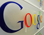 谷歌将在东南亚建立庞大工程团队