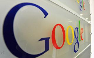 谷歌欲在中國推審查版 官方否認 網友熱議