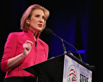 原惠普电脑公司(Hewlett-Packard,HP)总裁兼执行长卡莉.菲奥莉娜(Carly Fiorina)周三(9日)决定中止争取共和党总统提名的竞选活动。(Scott Olson/Getty Images)