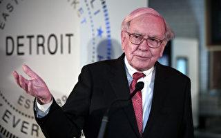 """全美知名的投资泰斗巴菲特被称为华尔街的""""股神""""、""""奥马哈先知"""",是当今世界顶级的投资大师。(Bill Pugliano/Getty Images)"""
