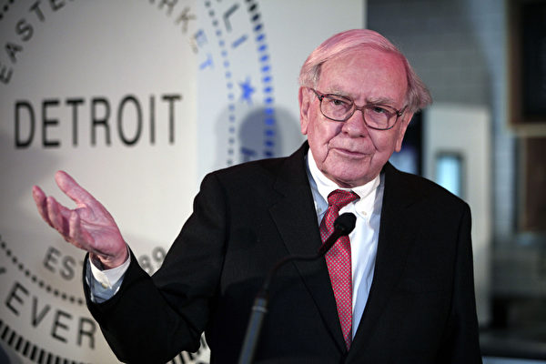 全美知名的投資泰斗巴菲特被稱為華爾街的「股神」、「奧馬哈先知」,是當今世界頂級的投資大師。(Bill Pugliano/Getty Images)