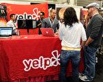 2月19日总部座落于旧金山的商家点评网站Yelp的一名员工,因为在博客上发表一篇公开信,两小时后便遭公司解雇。 (David Becker/Getty Images for Nightclub & Bar Media Group)