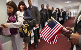 纽约市主计长斯金格(Scott M. Stringer)呼吁减少加入美国国籍的费用。图为2013年5月移民等待美国公民入籍仪式。(John Moore/Getty Images)