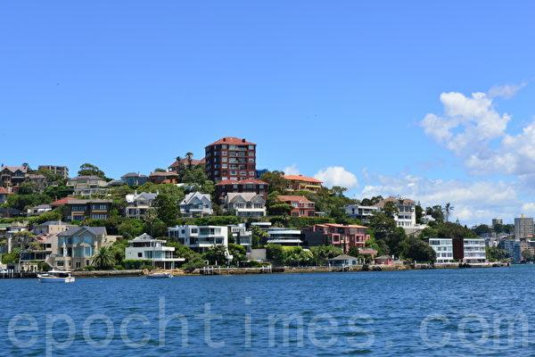 有调查报告显示,在大陆资产超过千万的富人中,近一半人将减少投资大陆房地产,转为海外投资。图为悉尼有名的派珀角,近年来吸引中国富人投资的房地产。(Point Piper)(简玬/大纪元)