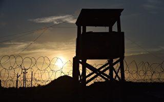 美司法部長:那摩灣監獄是關恐怖分子好地方