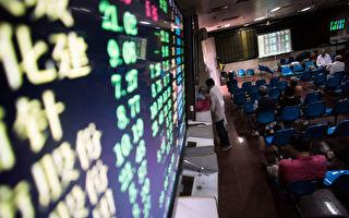 大陆GDP公布后,股市下跌,人民币跌幅扩大。(AFP PHOTO/JOHANNES EISELE)