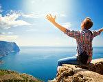 """上天会让某件事发生在你的身上,必定有祂的美意,而那个美意一定是""""为了你好""""。(fotolia)"""