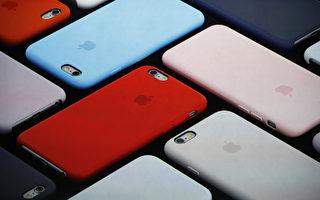针对苹果公司拒绝配合,美国司法部今天向联邦法院提出申请,要求下令强制苹果公司破解法鲁克使用的手机。(Stephen Lam/ Getty Images)