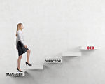 拥有这4项软技能更容易成为主管