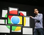 印度科技人硅谷打拚 谷歌執行長成功的故事