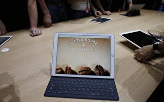 一份報告指,蘋果正準備在3月推出新一代9.7英寸的iPad Pro,而不是之前流言傳的iPad Air 3。圖為iPad Pro。(Stephen Lam/Getty Images)