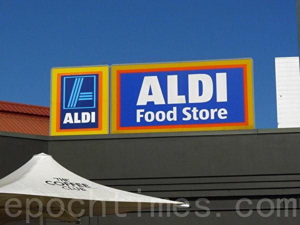德国平价超市连锁店Aldi(阿尔迪)将于2016年底前在南加州开45家分店,雇用超过1100名员工。(简玬/大纪元)