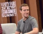 2月8日,美國知名科技媒體TechCrunch舉辦的第9屆Crunchies頒獎晚會在美國舊金山召開。這份科技界的獲獎名單被譽為「美國科技行業奧斯卡」。其中臉書聯合創始人兼CEO扎克伯格當選年度最佳CEO。(Mike Windle/Getty Images)