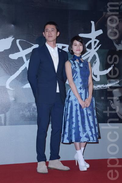 《一把青》台北特映会上,图为吴慷仁(左)、连俞涵。(黄宗茂/大纪元)