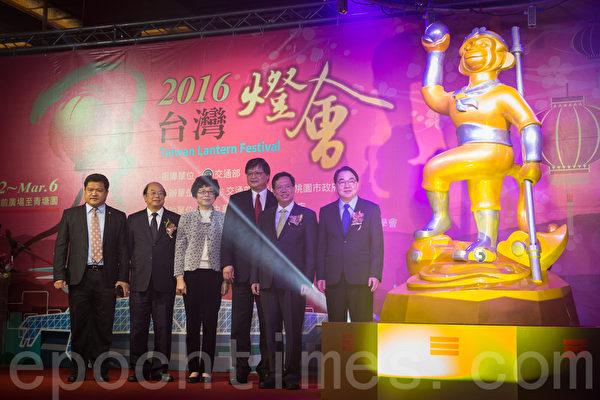2016台湾灯会主灯暨小提灯造型发表记者会2015年12月29日在台北圆山大饭店举行,主灯以齐天大圣为造型主题。(陈柏州/大纪元)