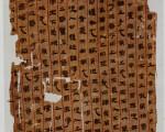 马王堆出土道德经竹简,汉朝,河南省博物馆藏(维基百科公共领域)