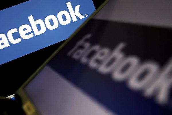 花太多時間?這些理由或讓你戒掉臉書