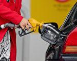 加州政府今年7月份开始了修路工程,修路资金将来自今年11月份开始实施的汽油税增税法规。图为一名女士在给汽车加油。(Scott Barbour/Getty Images)