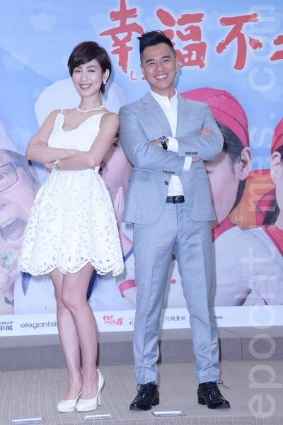 《幸福不二家》台北首映会上。图为大久保麻梨子(左)与窦智孔。(黄宗茂/大纪元)