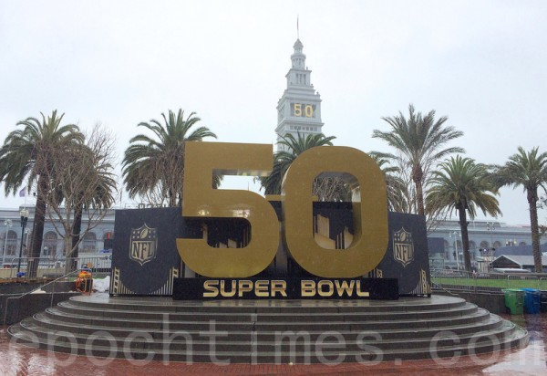 舊金山的超級碗城市準備迎接來自全球各地的美式足球球迷和遊客。(林驍然/大紀元)