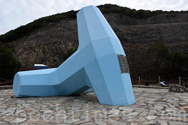 用凝土锚形石做成万宜水库东坝纪念碑。(孙明国/大纪元)(孙明国/大纪元)