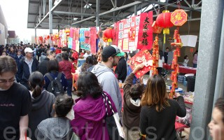 聖地亞哥北郡中文學校新年園遊會熱鬧如廟會