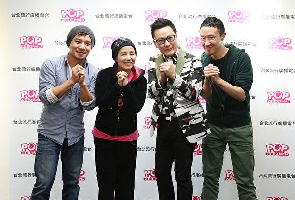 圖為DJ丹尼、李明依、張信哲、蔣同慶。(POP RADIO台北流行廣播電台提供)