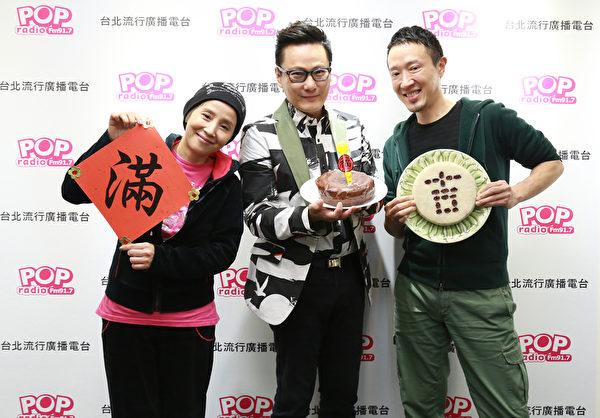 3月26日生日當天唱進台北小巨蛋的張信哲,被主持人李明依(左)與蔣同慶(右)拱加場。(POP RADIO台北流行廣播電台提供)