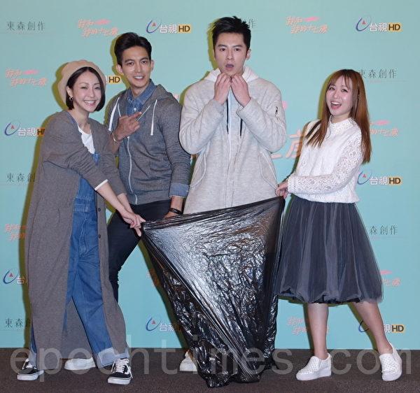 東森電視台《我和我的十七歲》於2016年2月2日在台北舉行開鏡。(黃宗茂/大紀元)