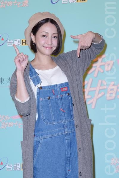 東森電視台《我和我的十七歲》於2016年2月2日在台北舉行開鏡。圖為謝欣穎。(黃宗茂/大紀元)