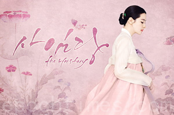 李英爱剧中造型。(Emperor Entertainment Korea提供)