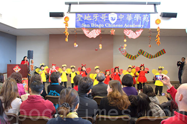 图:虽正赶上罕见狂风暴雨,1月31日,圣地亚哥中华学苑新年庆祝活动风雨无阻,如期举行。图为小学生们表演《小蜜蜂》。(杨婕/大纪元)