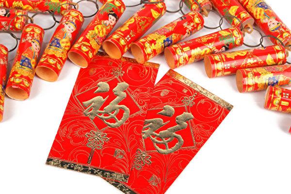 高天韻:古風悠悠話新年