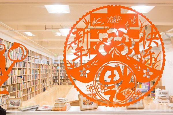 图:加州飞天艺术学院图书馆一角。(马有志/大纪元)