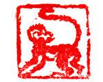 猴年到品年味 跟着习俗过大年
