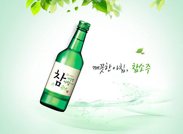 純正柔和,地下水精釀的超水燒酒。 (大紀元圖片)