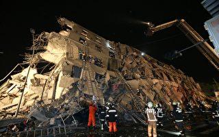 【直播】台南重灾区16建筑物倒塌