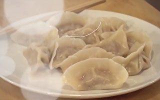 猪肉白菜饺子。(新唐人电视台视频截图)