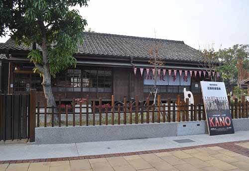 桧意森活村日式宿舍(电影《KANO》近藤教练宿舍拍摄场景)。(图片提供:tony)
