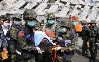 台南强震 800国军赴命现场救援