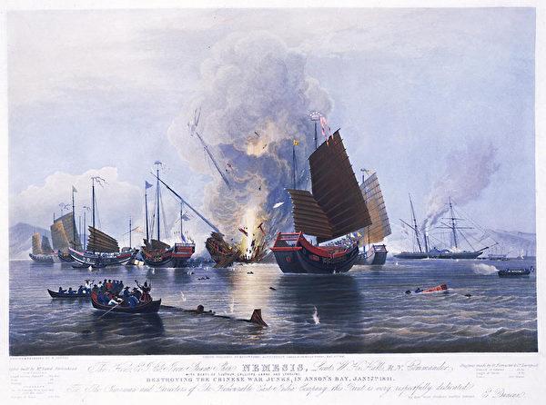 1841年1月7日,虎門之戰,清軍水師與英國海軍在穿鼻灣激戰。(公共領域)