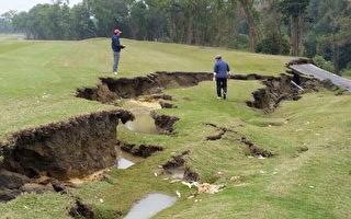 台南高球场地裂 专家:裂缝不是断层线