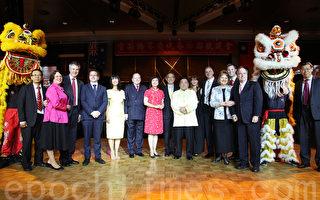 澳洲悉尼侨界举办庆祝中国新年联欢晚会