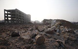 陳思敏:天津大爆炸事故報告有難言之隱