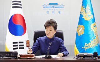 朴槿惠警告:不放棄核武 朝鮮面臨崩潰