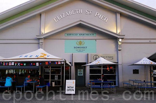 宪法码头的旧仓库已改建为饮食店、咖啡店及商店等。(华苜/大纪元)