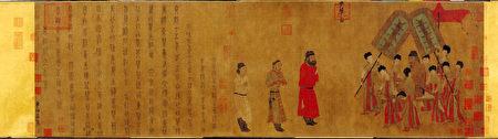 阎立本所绘的《步辇图》,图为唐太宗接见吐蕃使者。(公共领域)