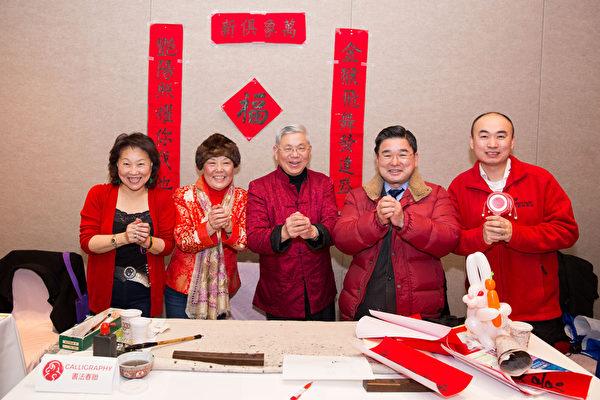 2016年2月8日,纽约法拉盛华人工商促进会举办迎接中国新年庆典活动。(戴兵/大纪元)